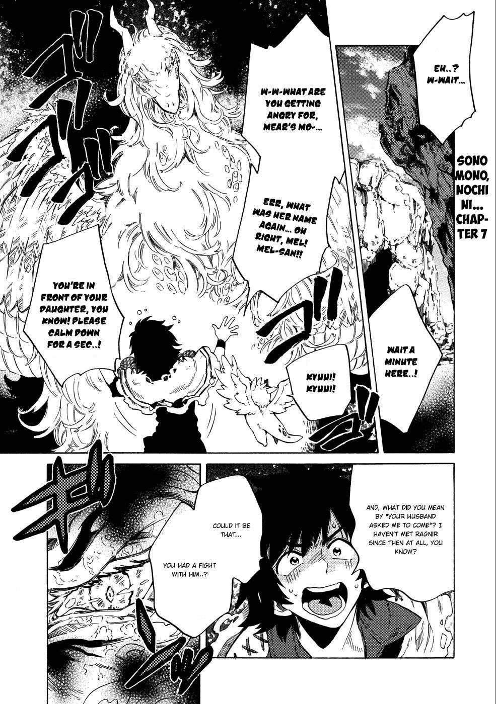 Manga Sono mono. Nochi ni... - Chapter 7 Page 2