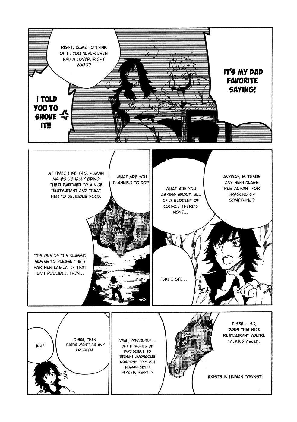 Manga Sono mono. Nochi ni... - Chapter 7 Page 21