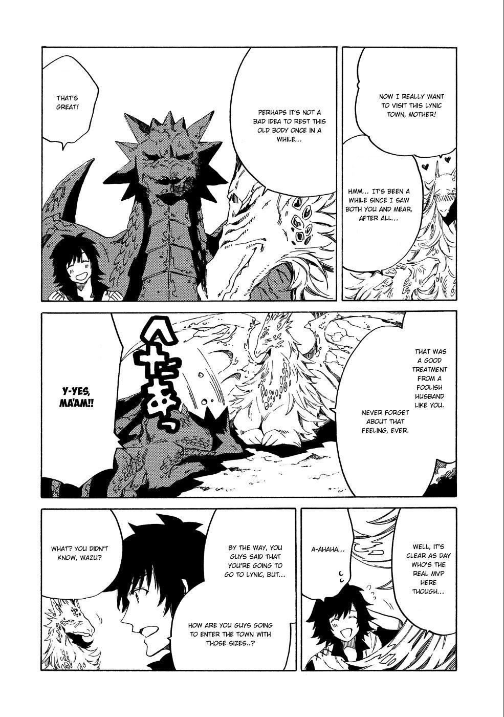 Manga Sono mono. Nochi ni... - Chapter 7 Page 24