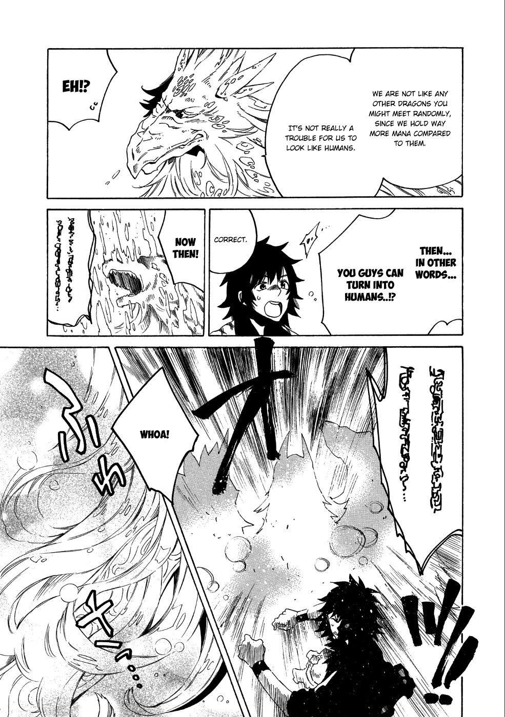Manga Sono mono. Nochi ni... - Chapter 7 Page 25