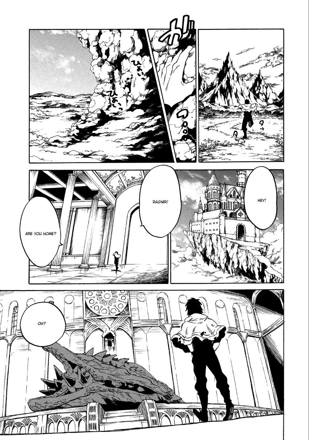 Manga Sono mono. Nochi ni... - Chapter 7 Page 8