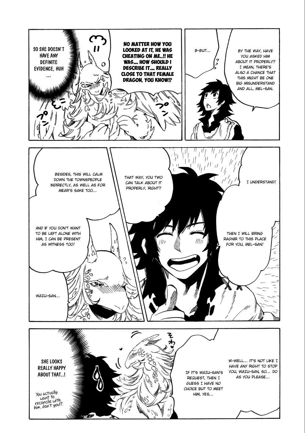 Manga Sono mono. Nochi ni... - Chapter 7 Page 6