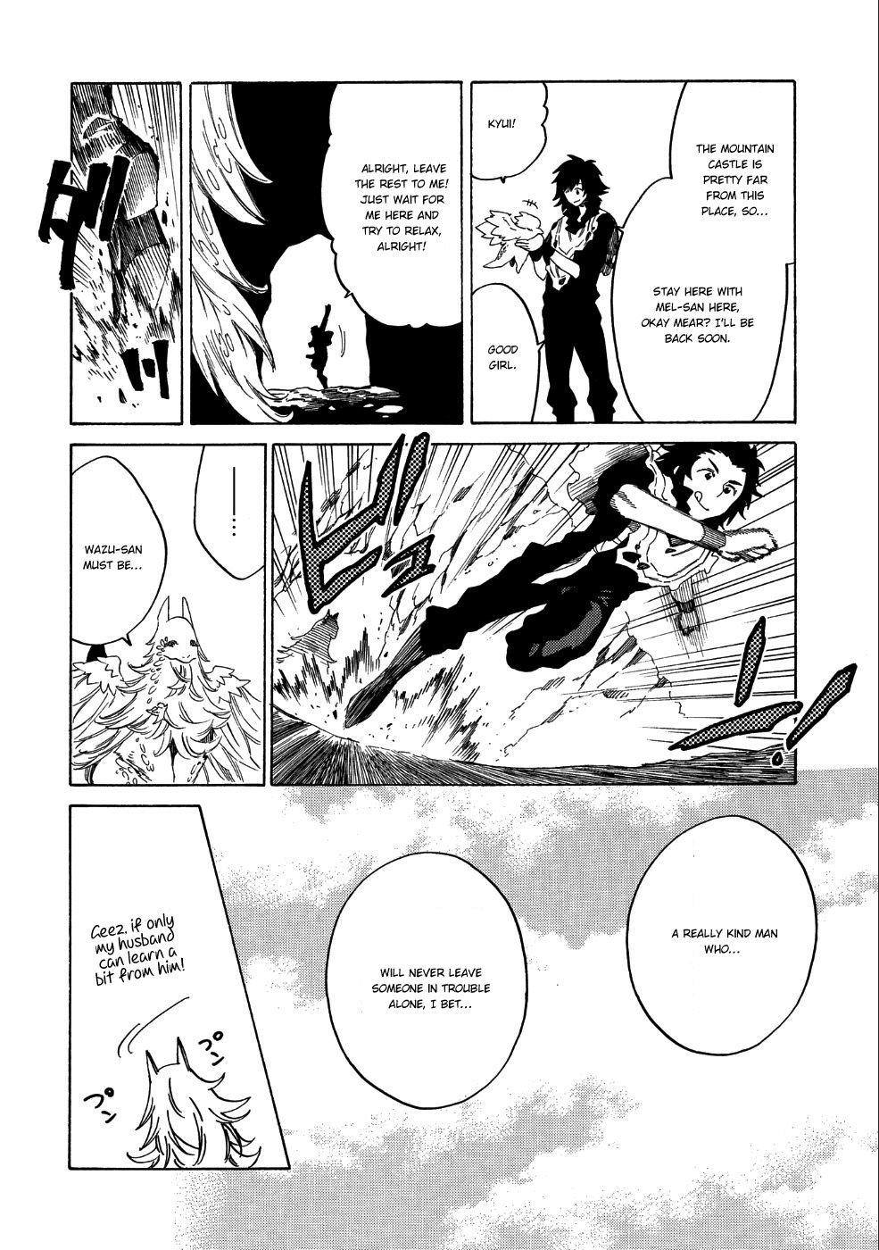 Manga Sono mono. Nochi ni... - Chapter 7 Page 7