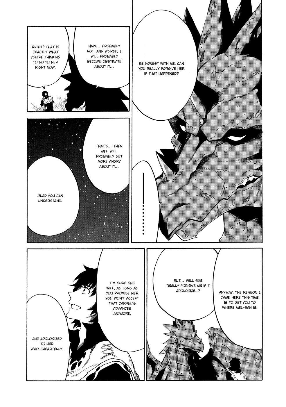 Manga Sono mono. Nochi ni... - Chapter 7 Page 12