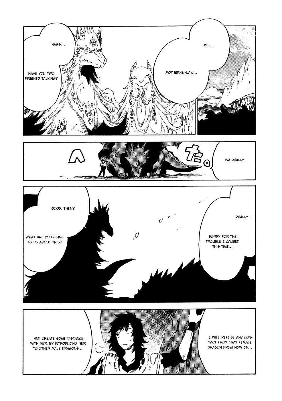Manga Sono mono. Nochi ni... - Chapter 7 Page 22