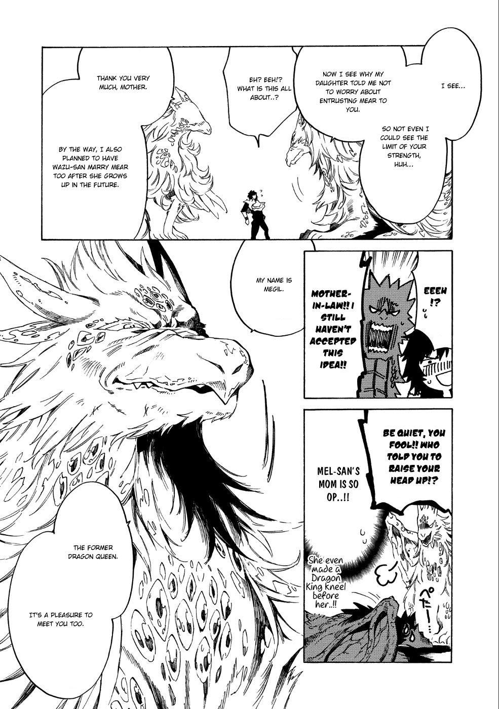 Manga Sono mono. Nochi ni... - Chapter 7 Page 18