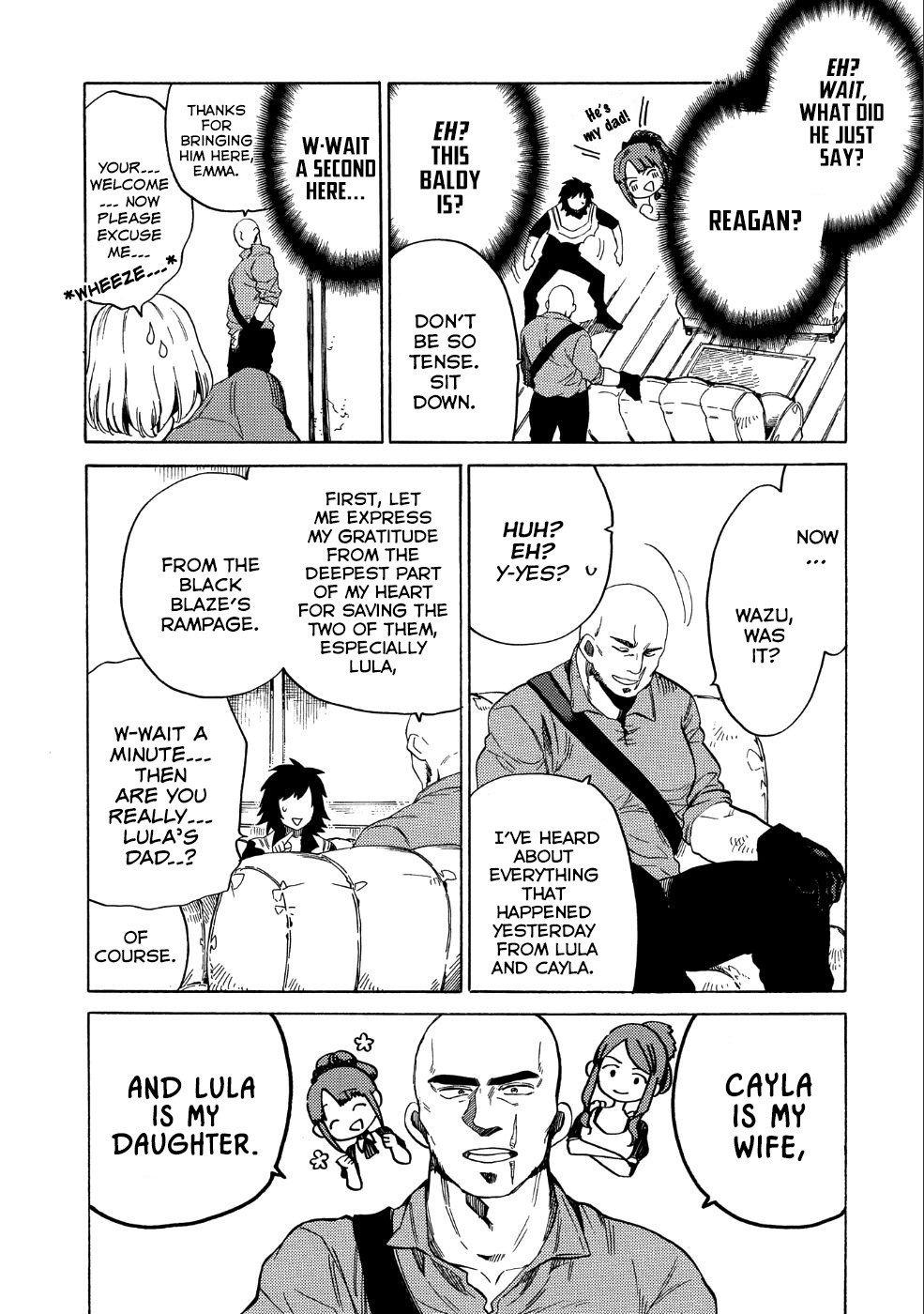 Manga Sono mono. Nochi ni... - Chapter 6 Page 12