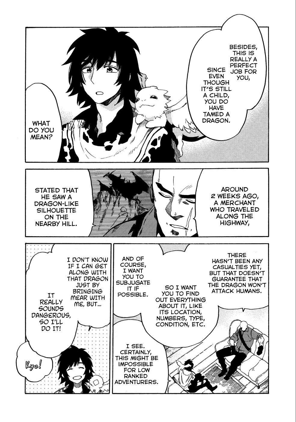 Manga Sono mono. Nochi ni... - Chapter 6 Page 15