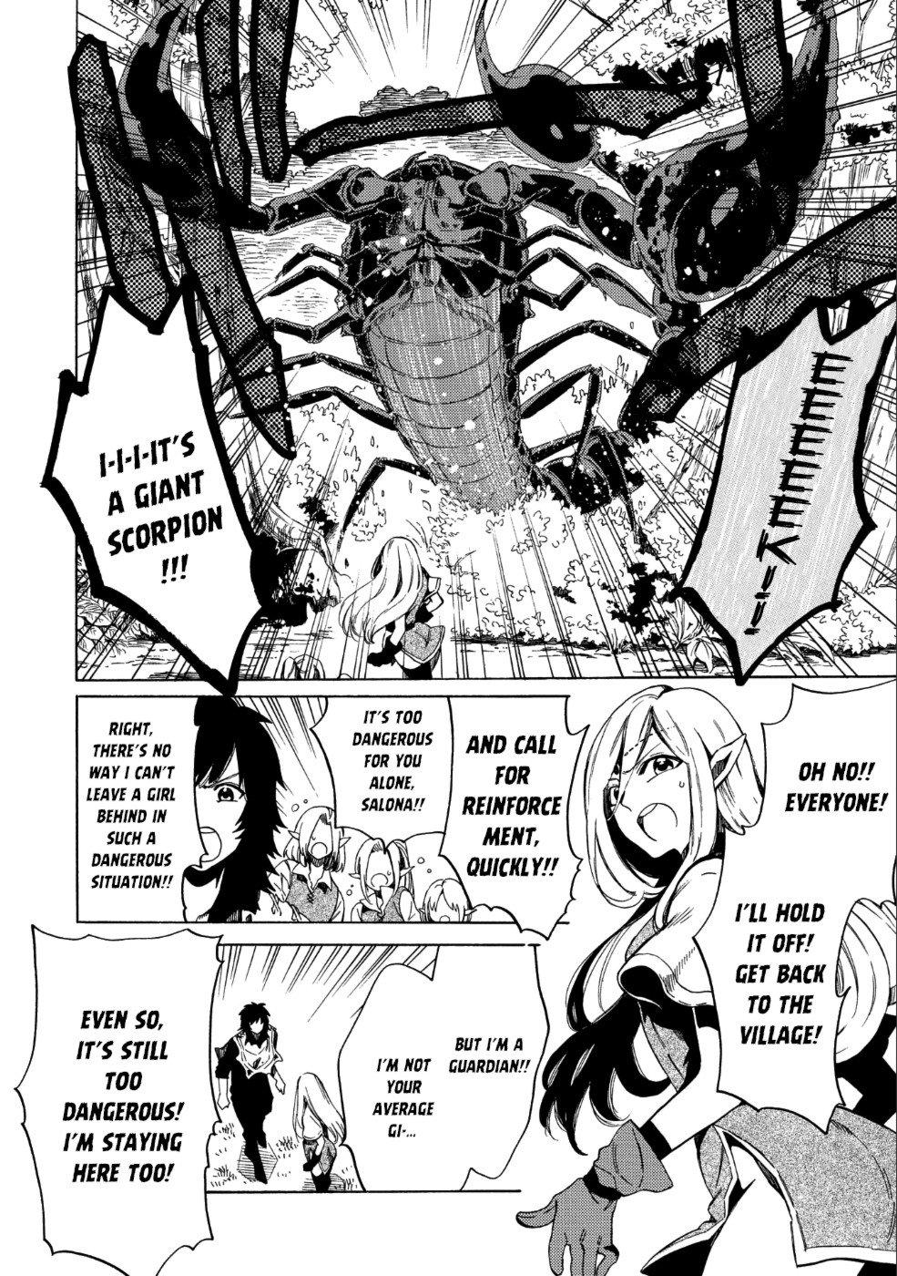 Manga Sono mono. Nochi ni... - Chapter 5.5 Page 3