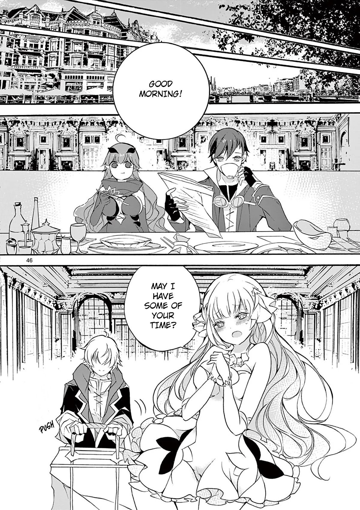 Manga From The Strongest Job of Dragon Knight, To The Beginner Job Carrier, Somehow, I Am Dependent On The Heroes - Chapter 3 Page 45