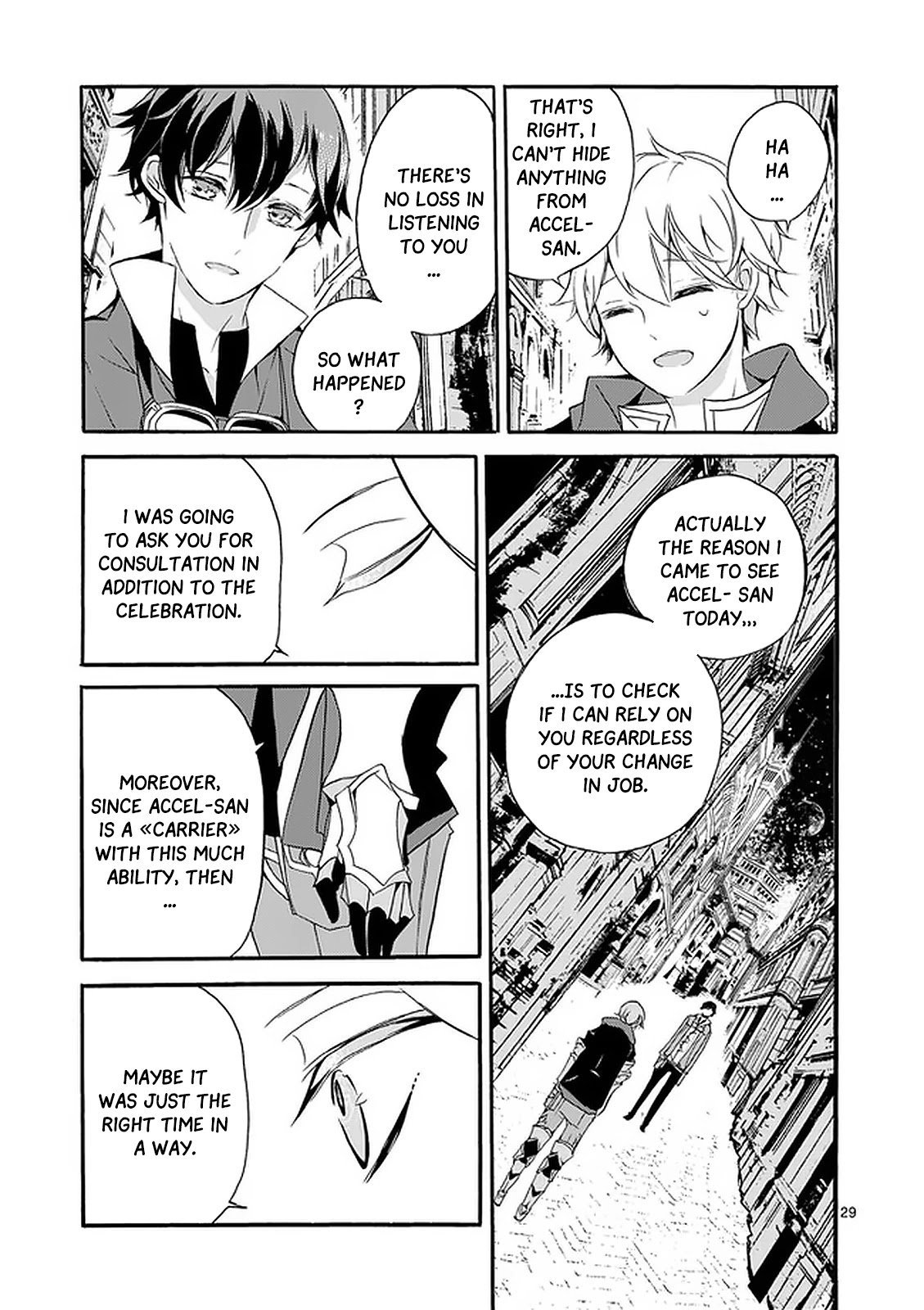 Manga From The Strongest Job of Dragon Knight, To The Beginner Job Carrier, Somehow, I Am Dependent On The Heroes - Chapter 2 Page 30