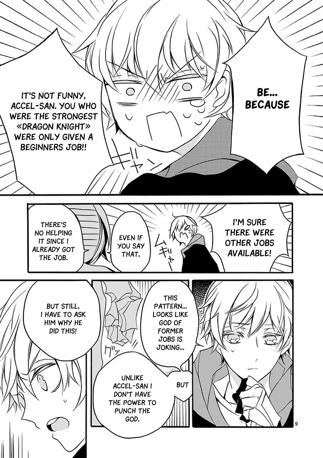 Manga From The Strongest Job of Dragon Knight, To The Beginner Job Carrier, Somehow, I Am Dependent On The Heroes - Chapter 2 Page 10