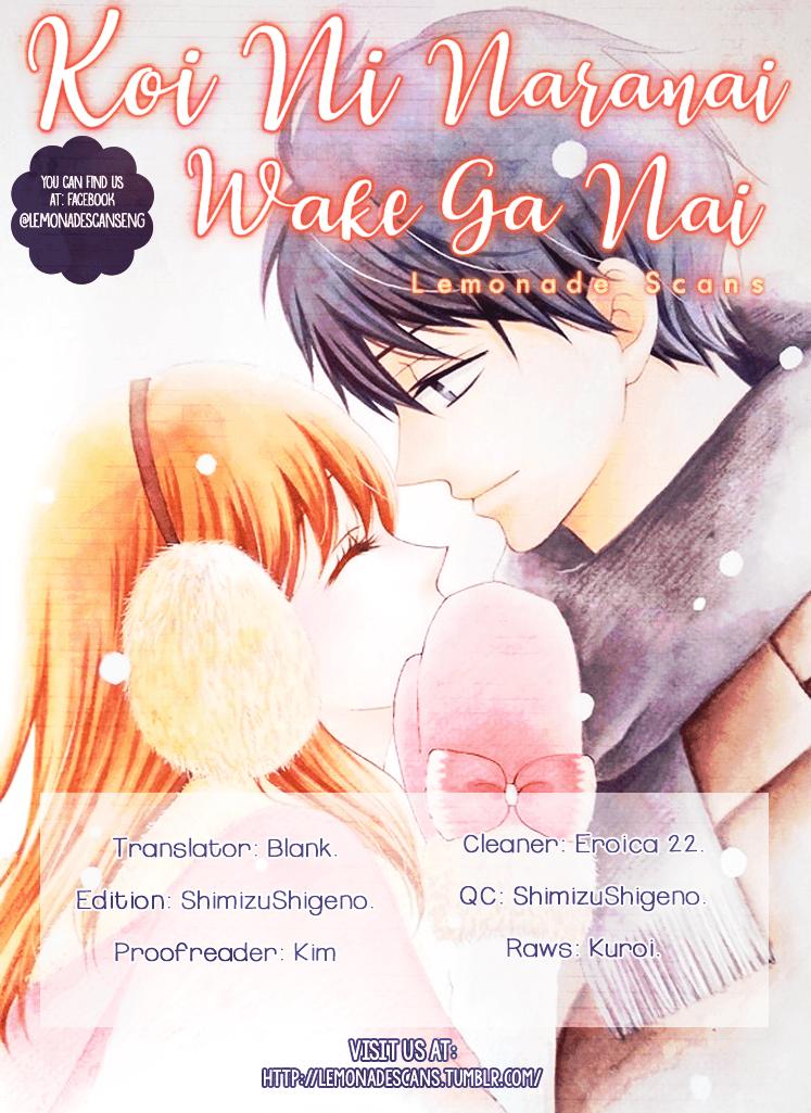 Manga Koi ni Naranai Wake ga Nai - Chapter 23 Page 1