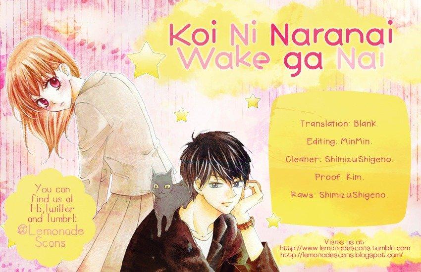 Manga Koi ni Naranai Wake ga Nai - Chapter 16 Page 1