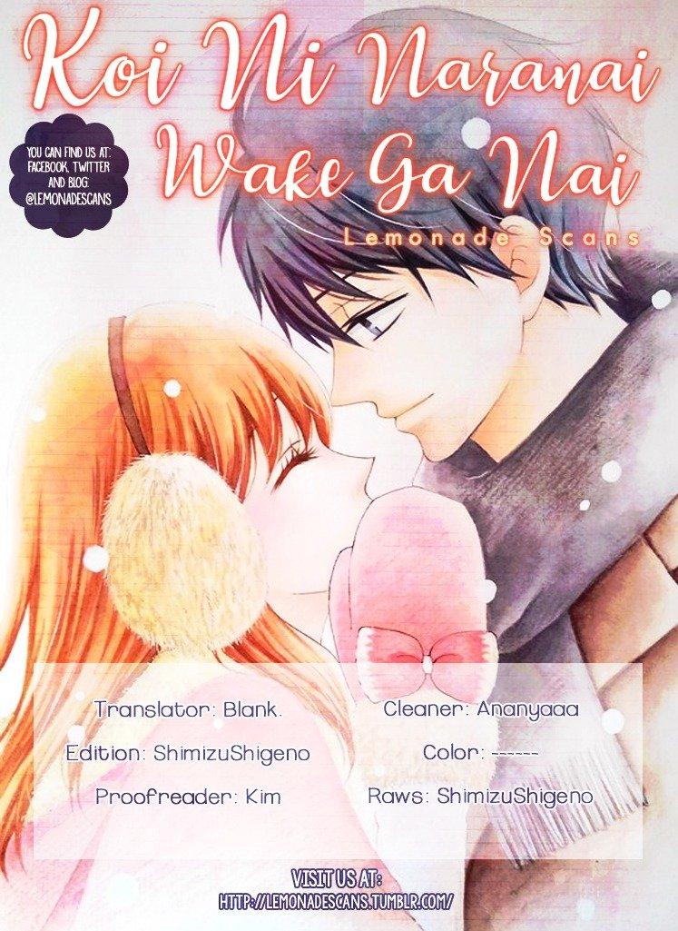 Manga Koi ni Naranai Wake ga Nai - Chapter 17 Page 1