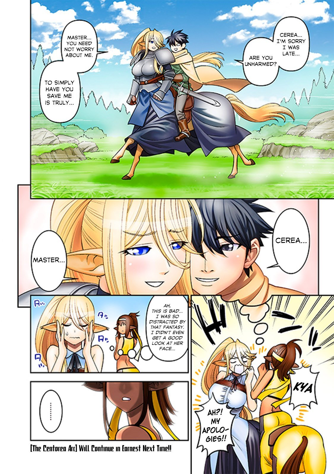 Manga Monster Musume: Everyday Life With Monster Girls - Chapter 68 Page 4