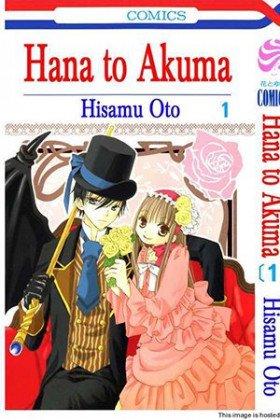 Hana to Akuma - Poster