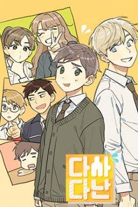 Dasadanan - Poster