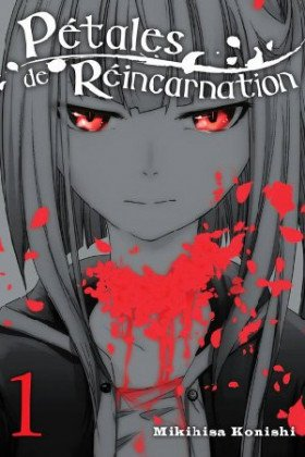 Reincarnation no Kaben - Постер