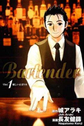 Bartender - Poster