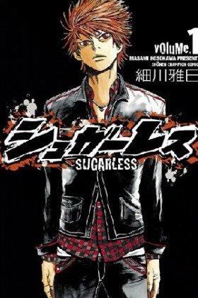 Sugarless - Poster