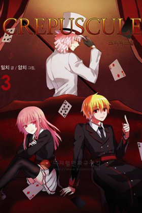 Crepuscule (Yamchi) - Poster