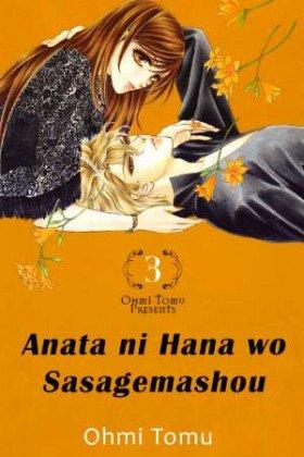 Anata ni Hana wo Sasagemashou