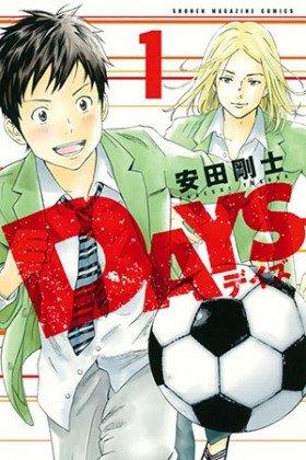 Days - Постер