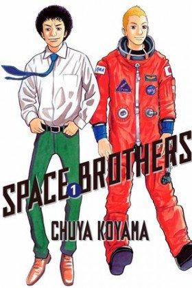 Space Brothers - Постер