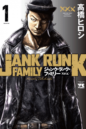 Jank Runk Family - Постер