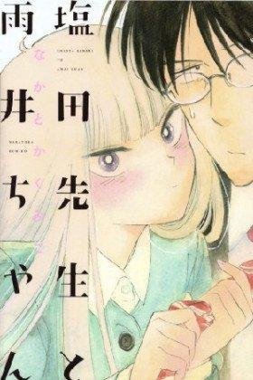 Shiota-sensei to Amai-chan - Постер