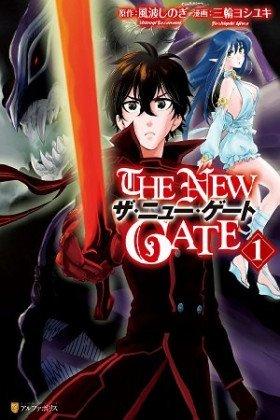 The New Gate - Постер