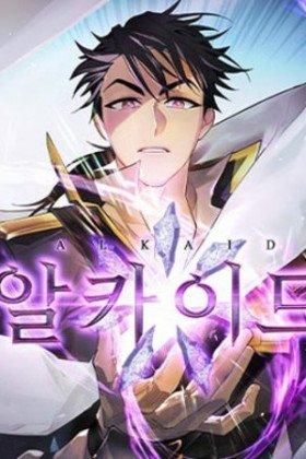 Seven Knights: Alkaid - Постер