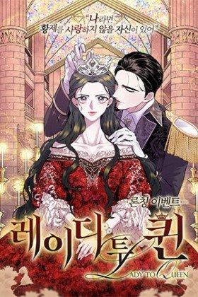Lady to Queen - Постер