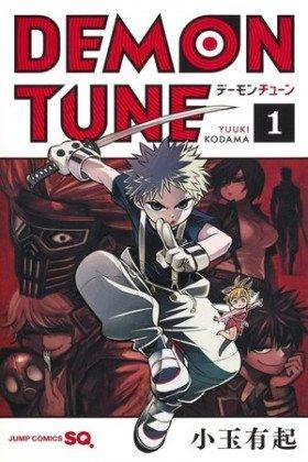 Demon Tune - Poster