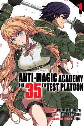 Anti-Magic Academy: The 35th Test Platoon (Youhei Yasumura) - Poster