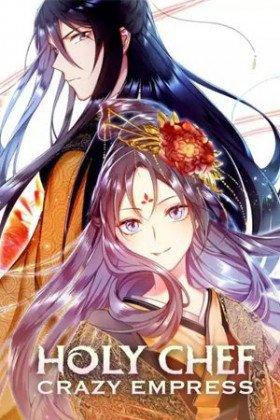 Holy Chef, Crazy Empress - Постер