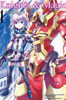 Knights & Magic - Постер