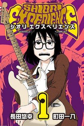 Shiori Experience: Jimi na Watashi to Hen na Ojisan - Постер