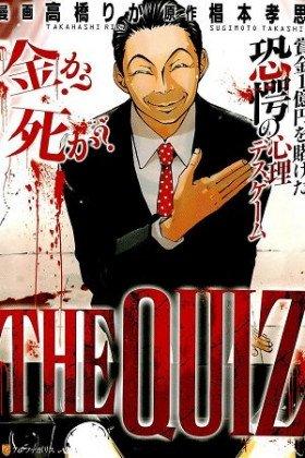 The Quiz - Постер