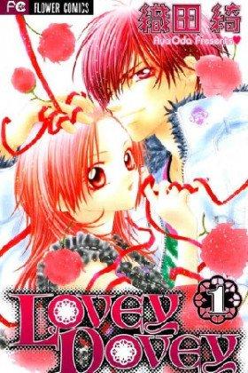 Lovey Dovey - Постер