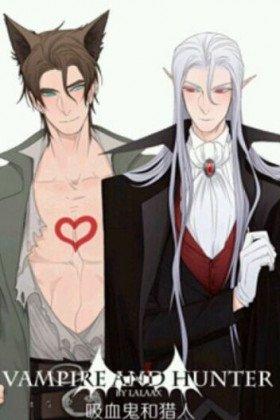 Vampire and Hunter - Постер