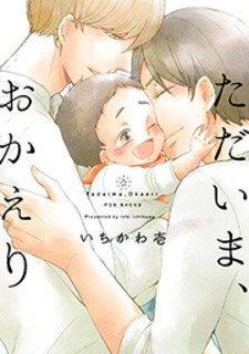 Tadaima, Okaeri - Poster