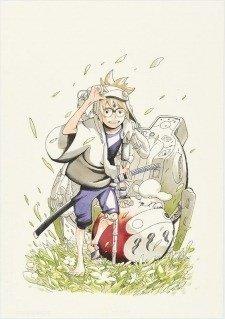 Samurai 8: Hachimaruden - Poster