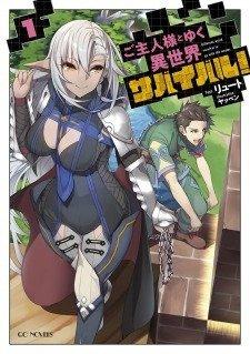 Craft Game No Nouryoku De Isekai Kouryaku!! - Poster