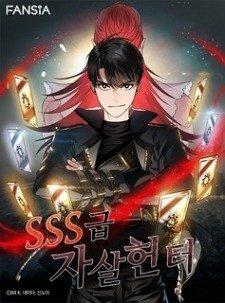 Sss-Class Suicide Hunter - Poster