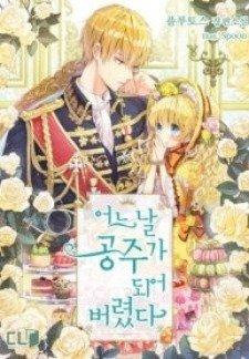 Who Made Me A Princess - Poster