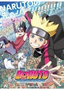 Boruto: Naruto Next Generations - Poster