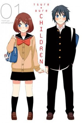 Tsuredure Children - Poster
