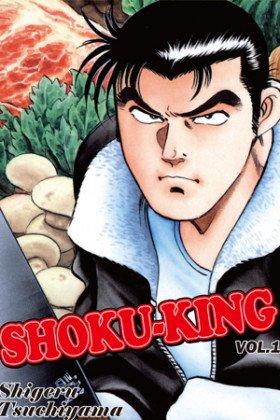 Shoku King - Постер